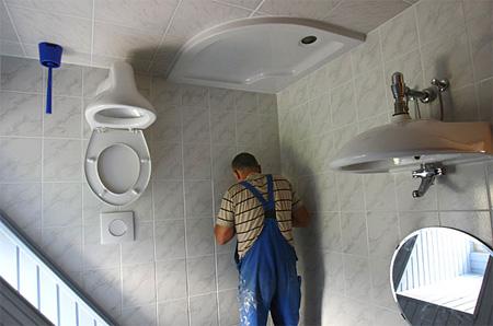 الحمام أكرمكم الله